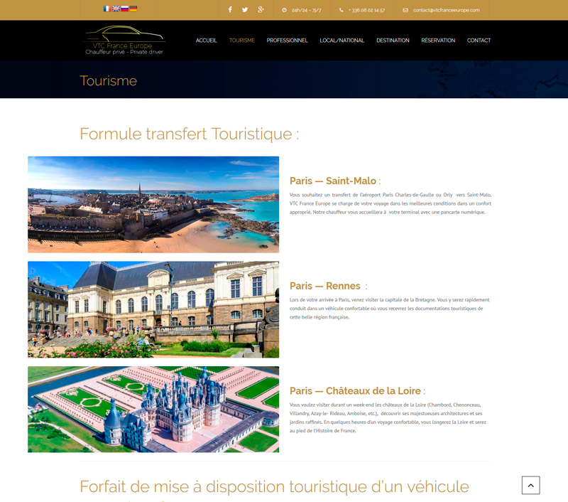 site-internet-la-guerche-de-bretagne
